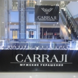 franchise-carraji3.jpg