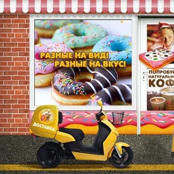 franchise-svit-donuts.jpg