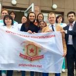franchise-zaschita-prav-prizyvnikov1.jpg