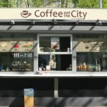 franchise-coffee-and-the-city3.jpg