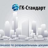 franchise-garantiya-kachestva3.jpg