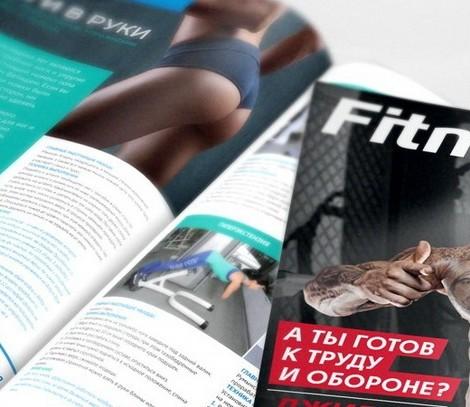 franchise-fitness-life.jpg