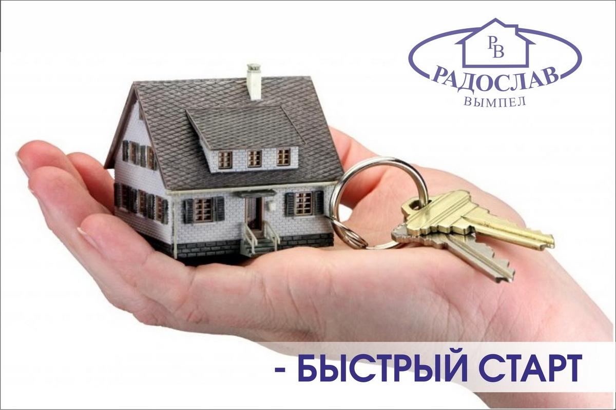 Квартира или машина в подарок от Красный Куб до 30 ноября 20