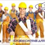 franchise-radoslav-vympel-3.jpg