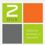 franchise-2stick-1.jpg