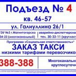 franchise-5sky-3.jpg