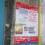 franchise-alekseev-reklama-2.jpg