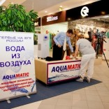 franchise-aquamatic-3.jpg