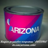 franchise-arizona-2.jpg