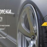 franchise-avtopodkova-2.jpg