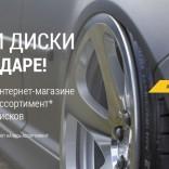 franchise-avtopodkova-3.jpg