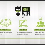 franchise-bro-wifi-3.jpg