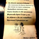 franchise-butylochnaya-pochta-1.JPG