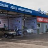 franchise-chistyulya-1.jpg