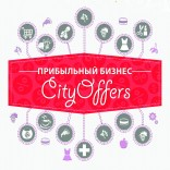 franchise-cityoffers-1.jpg