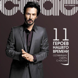 franchise-code-mens-magazine-1.jpg