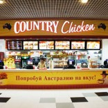 franchise-country-chicken-2.jpg