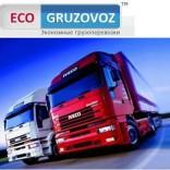 franchise-eco-gruzovoz-2.jpg