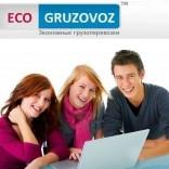 franchise-eco-gruzovoz-trening-centr-2.jpg