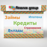 franchise-finance-group-1.jpg
