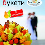 franchise-fruitlife-1.jpg