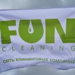 franchise-fun-cleaning-2.jpg