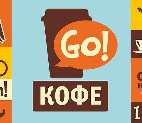 franchise-gocoffee.jpg