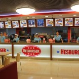franchise-hesburger-1.jpg