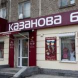 franchise-kazanova-69-3.jpg