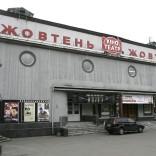franchise-kinoteatr-zhovten-3.jpg