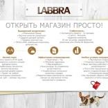 franchise-labbra-3.jpg