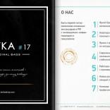 franchise-lavka17-1.jpg