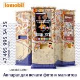 franchise-lomobil-3.jpg