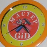 franchise-master-gid-1.jpg