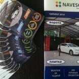 franchise-navesoff-1.jpg