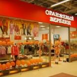 franchise-oranzhevyj-verblyud-2.JPG