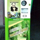 franchise-panda-mat-1.jpg