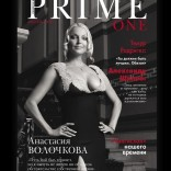 franchise-prime-one-2.jpg