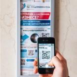franchise-reklama-na-knopke-vyzova-lifta-3.jpg