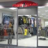 franchise-rodeo-dzhins-1.jpg