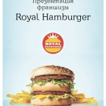 franchise-royal-burger-1.jpg