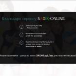 franchise-sadik-online-2.jpg