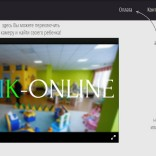 franchise-sadik-online-3.jpg