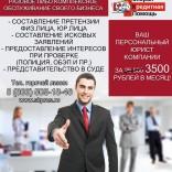 franchise-skoraya-kreditnaya-pomosch-3.jpg