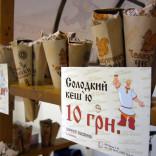 franchise-sladkie-oreshki-3.jpg