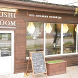 franchise-sushi-room-1.jpg