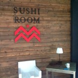 franchise-sushi-room-3.jpg