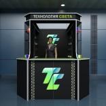 franchise-tehnologiya-sveta-3.jpg