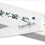 franchise-tojiro-3.jpg