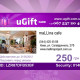 franchise-ugift-1.jpg